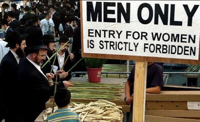 men-only.jpg